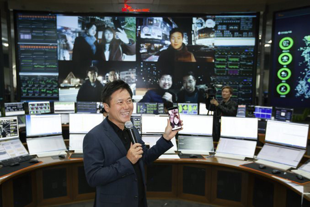 SK Telecom, nhà mạng đầu tiên trên thế giới, thực hiện cuộc gọi video, mạng 5G, điện thoại, thử nghiệm, Samsung