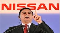 Nhật Bản phát lệnh bắt mới đối với cựu Chủ tịch Nissan