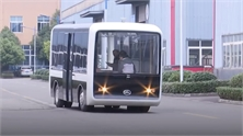 Trung Quốc thử nghiệm xe buýt không người lái dài gần 6 mét