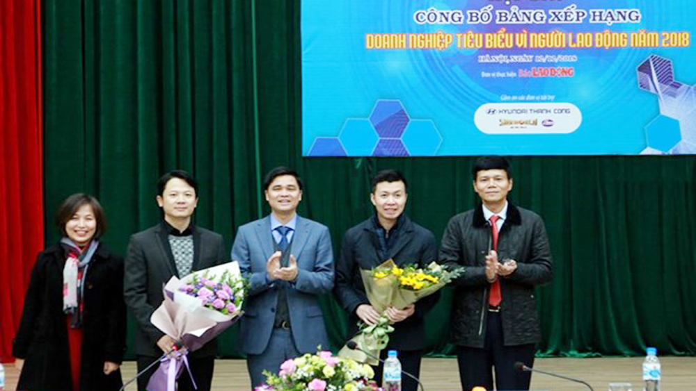 Outstanding firms for labourers to be honoured