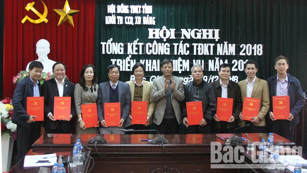 Khối thi đua các cơ quan xây dựng Đảng tỉnh Bắc Giang tổng kết công tác năm 2018: Suy tôn, đề nghị UBND tỉnh tặng Cờ thi đua cho 3 đơn vị