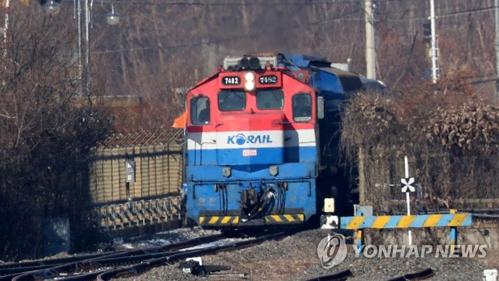 Con tàu đặc biệt kết nối hai miền Triều Tiên chính thức lăn bánh