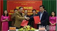 Từ 1-1-2019, Trung tâm Hành Chính công đổi tên thành Trung tâm Phục vụ Hành chính công tỉnh Bắc Giang