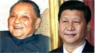 40 năm cuộc cải cách kinh tế của Trung Quốc và thế khó hiện nay