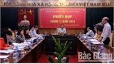 Phiên họp tháng 12 HĐND tỉnh: Nhiều bài học kinh nghiệm từ kỳ họp thứ 6