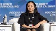 Canada cho biết 13 công dân nước này đã bị Trung Quốc bắt giữ sau vụ Huawei