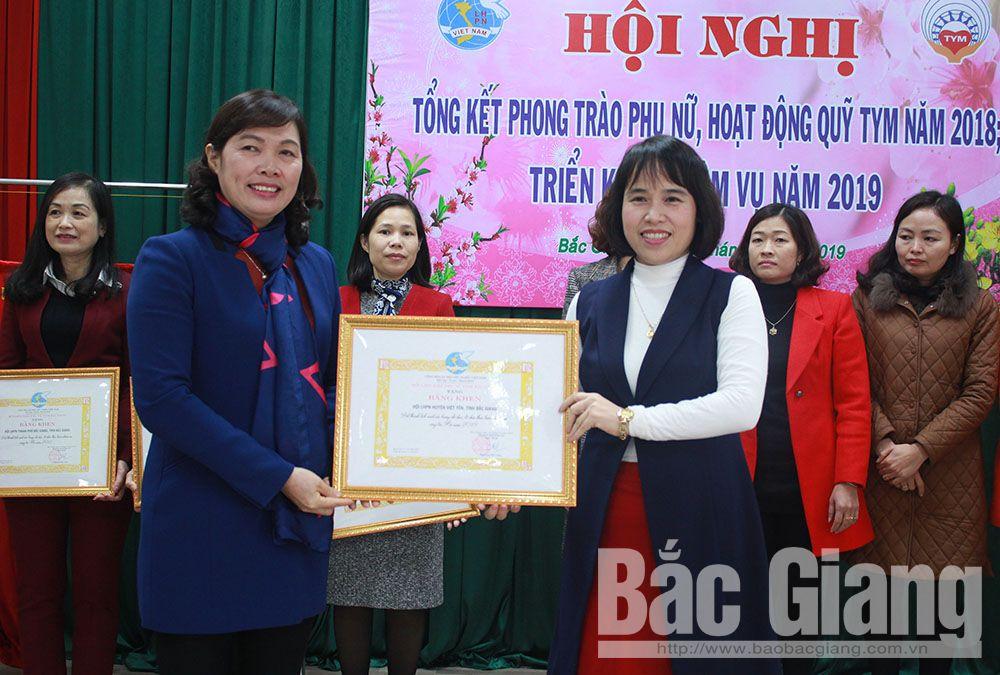 Hội Phụ nữ, Bắc Giang, phụ nữ, trẻ em, hoàn cảnh khó khăn, Quỹ TYM, hoạt động hội