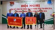 Tỉnh đoàn, Hội Liên hiệp Thanh niên tỉnh Bắc Giang được nhận cờ thi đua xuất sắc