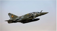 Pháp triển khai nhiều phương tiện tìm kiếm chiếc máy bay quân sự rơi
