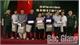 Hội Hỗ trợ các gia đình liệt sĩ tỉnh Bắc Giang tổ chức nhiều hoạt động tri ân thân nhân liệt sĩ