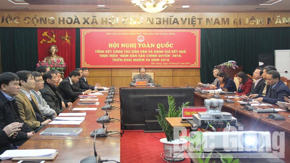 Thủ tướng Nguyễn Xuân Phúc, Công tác dân vận, Năm Dân vận chính quyền 2018
