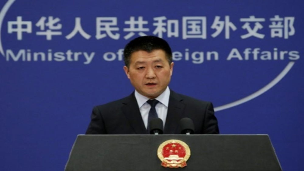 Bộ Thương mại Trung Quốc, ra tuyên bố, Đàm phán thương mại Trung - Mỹ