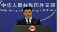 Bộ Thương mại Trung Quốc ra tuyên bố về Đàm phán thương mại Trung - Mỹ