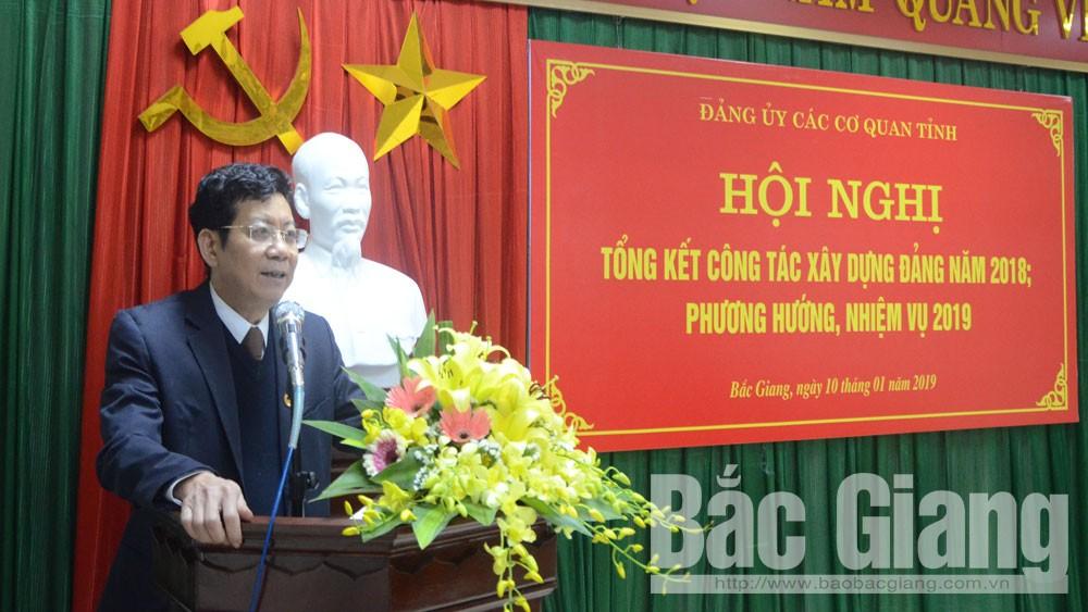 Đảng ủy CCQ tỉnh, Triển khai nhiệm vụ năm 2019
