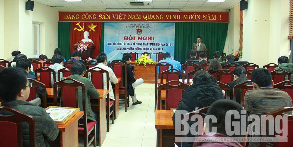Bắc Giang, Đoàn các cơ quan, thanh niên, đoàn viên,  tình nguyện, ba trách nhiệm