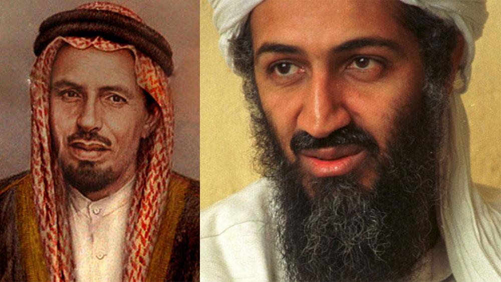 Bí ẩn, dòng họ bin Laden, Osama bin Laden, trùm khủng bố