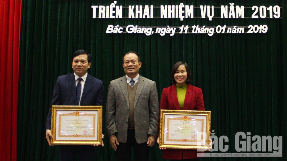 UBND tỉnh Bắc Giang, Văn phòng UBND tỉnh Bắc Giang, Tổng kết công tác văn phòng