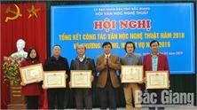 Hội Văn học nghệ thuật tỉnh triển khai nhiệm vụ năm 2019