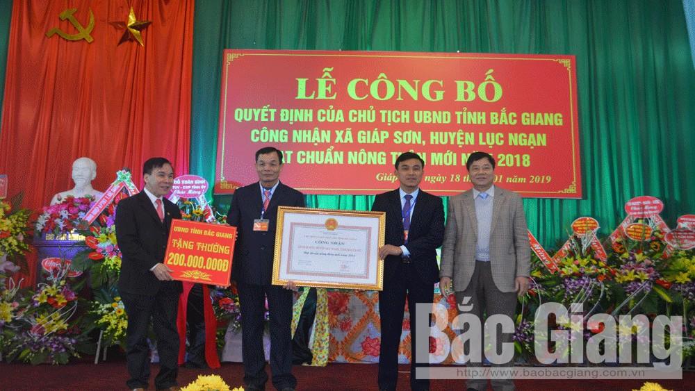 Xã Giáp Sơn đón nhận quyết định đạt chuẩn nông thôn mới