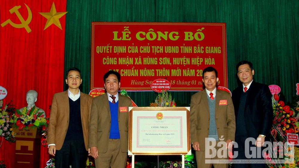 Xã Hùng Sơn đón nhận quyết định đạt chuẩn nông thôn mới