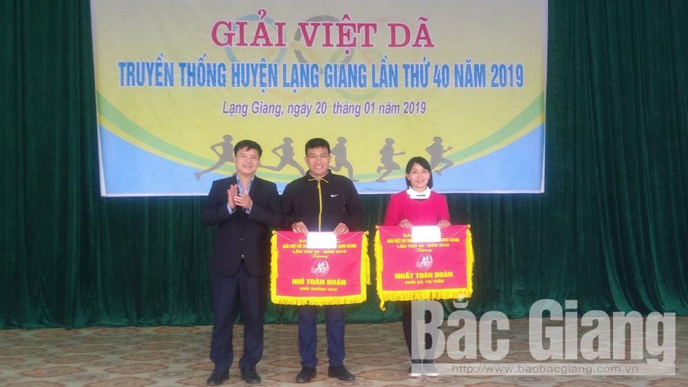 Lạng Giang, giải việt dã, truyền thống, lần thứ 40
