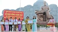 Đảng bộ Các cơ quan tỉnh Bắc Giang nhân rộng các điển hình tiên tiến