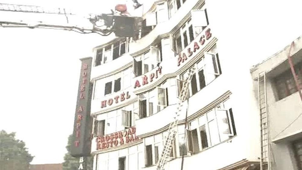 Cháy khách sạn lớn, thủ đô của Ấn Độ, thủ đô New Delhi