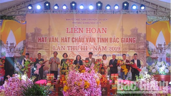 Liên hoan hát Văn, hát Chầu văn tỉnh Bắc Giang lần thứ III