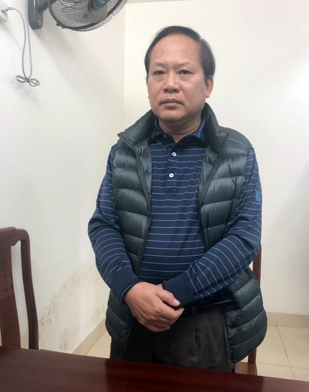 Khởi tố, bắt tạm giam, Nguyễn Bắc Son, Trương Minh Tuấn, sai phạm trong vụ Mobifone mua AVG