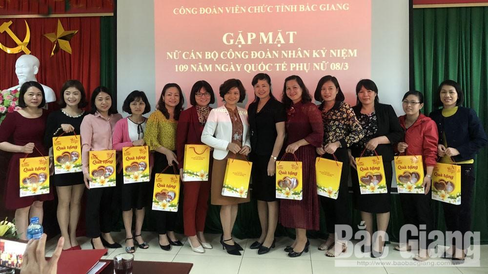 Công đoàn Viên chức tỉnh gặp mặt nữ cán bộ công đoàn nhân kỷ niệm 109 năm Ngày Quốc tế Phụ nữ