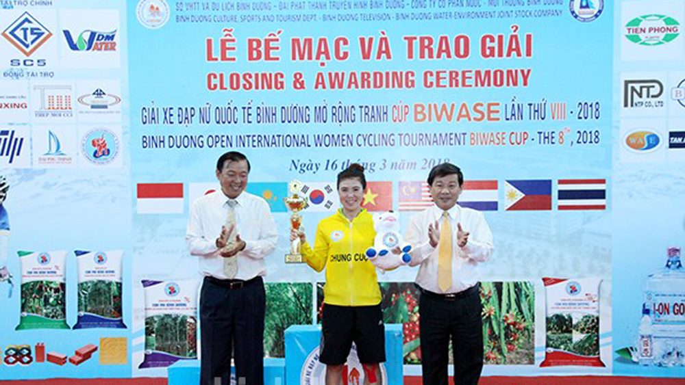 Over 90 cyclists to compete in Binh Duong Int'l Women's Cycling Tourney