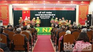 Phường Trần Phú kỷ niệm 40 năm thành lập Đảng bộ