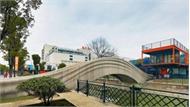 Trung Quốc làm cầu bê tông in 3D lớn nhất thế giới