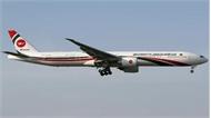Tìm thấy 106 thỏi vàng giấu trong toilet máy bay Boeing 777