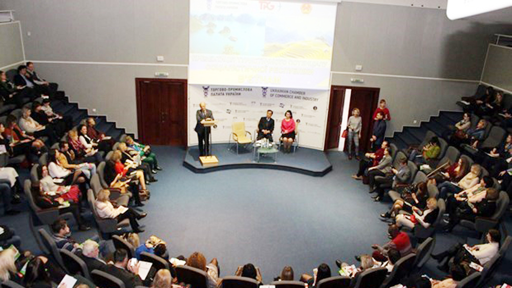 Vietnam's tourism potential highlighted in Ukraine