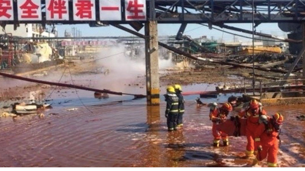 Vụ nổ nhà máy hoá chất, bắt giam, lãnh đạo công ty,  nhà máy hoá chất ở tỉnh Giang Tô
