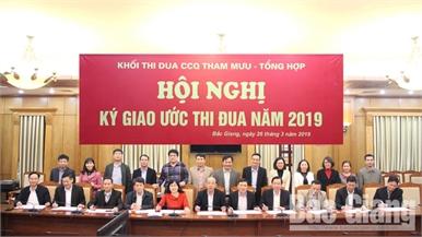 Các cơ quan Tham mưu - Tổng hợp tỉnh Bắc Giang: Ký kết giao ước thi đua