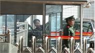 Đặc phái viên Mỹ và quan chức Triều Tiên cùng tới Trung Quốc