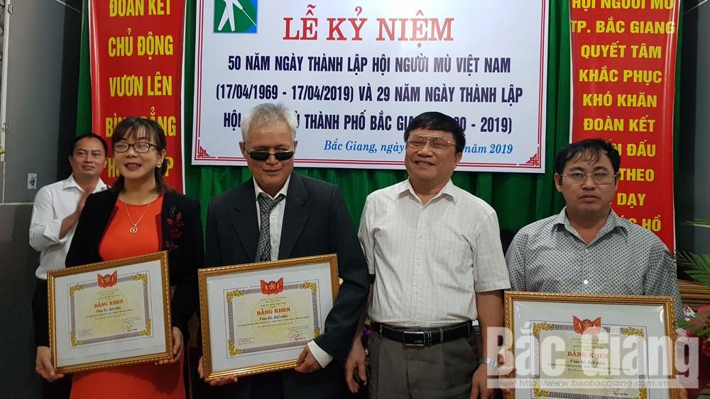 Hội Người mù TP Bắc Giang giảm gần 54% hộ nghèo