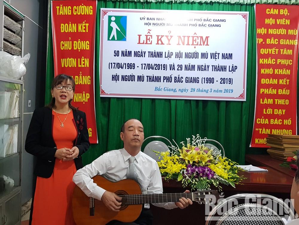 Hội người mù TP Bắc Giang, kỷ niệm thành lập