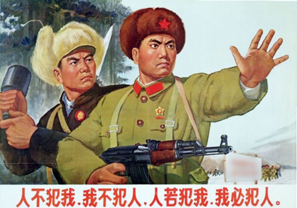 Trung Quốc-Liên Xô, chiến tranh hạt nhân, xung đột giữa Trung Quốc và Liên Xô, xung đột biên giới, mâu thuẫn Xô-Trung