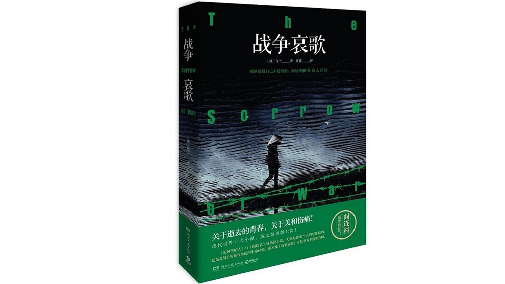 Vietnamese novel about war translated in Chinese