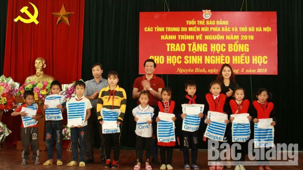 Hành trình về nguồn của tuổi trẻ báo Đảng các tỉnh trung du, miền núi phía Bắc tại Cao Bằng