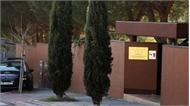 Triều Tiên lần đầu lên tiếng về vụ tấn công đại sứ quán ở Tây Ban Nha