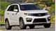 Mỹ điều tra 3 triệu ôtô Hyundai và Kia vì nguy cơ cháy