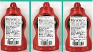 Masan chính thức lên tiếng về lô 18.000 chai tương ớt bị Nhật thu hồi