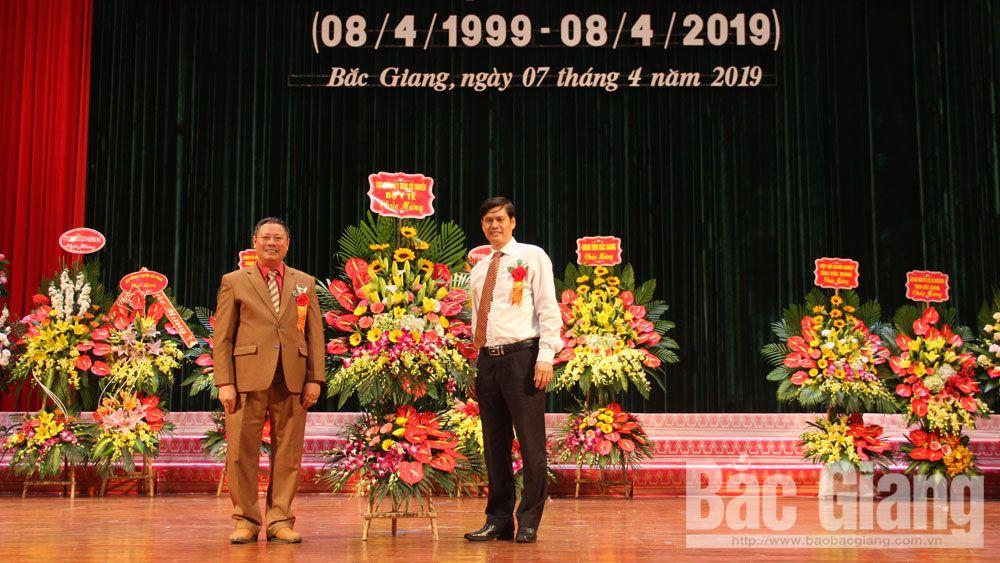Kỷ niệm 20 năm thành lập Công ty cổ phần Y Dược LanQ