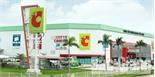 Lo ngại vì mua phải sản phẩm hết hạn sử dụng tại Siêu thị BigC Bắc Giang