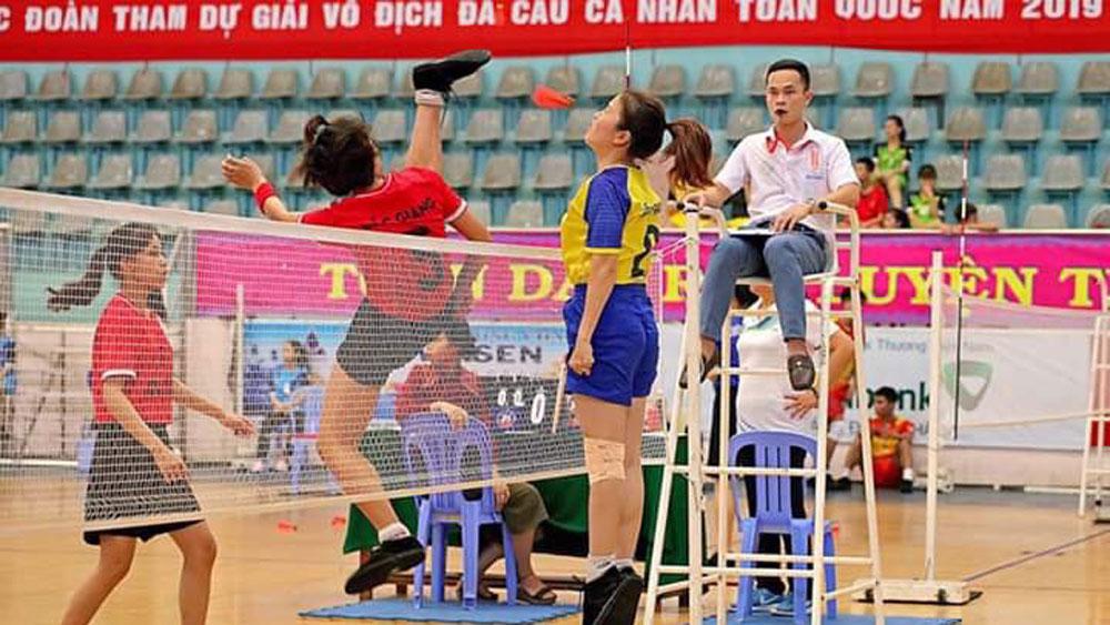 Bắc Giang, môn đá cầu, giành HCV, giải vô địch