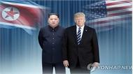 Tổng thống Mỹ lạc quan về cuộc gặp cấp cao Mỹ-Triều Tiên lần ba